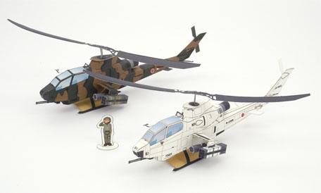 ハート 折り紙 折り紙 ヘリコプター 折り方 : keicraft.com